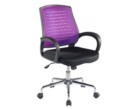 Kancelárská židle W-120 š/v/h: 61x91-98,5x57 cm