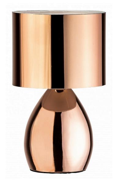 Stolní lampa BLANK 53560152