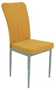 Jídelní židle VICKY II 910/898