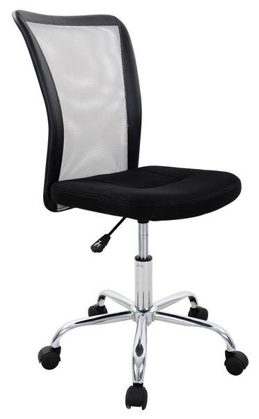 Kancelářská židle FS0738-8