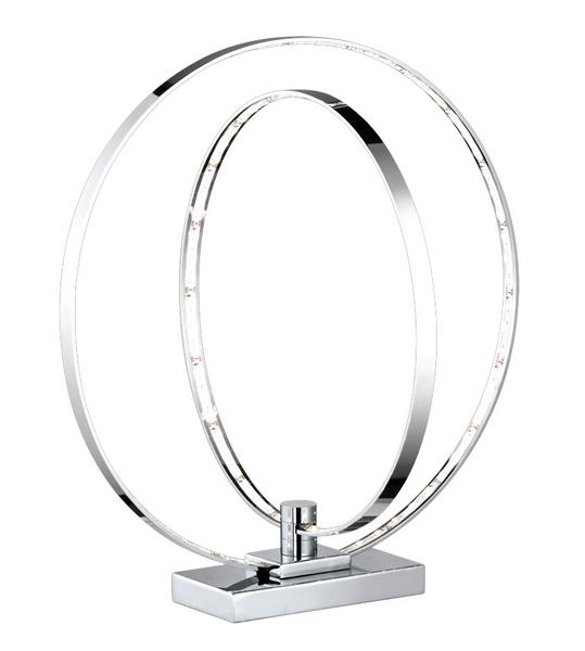 Stolní lampa PRATER R52702106